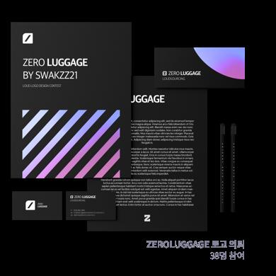 라우드소싱 콘테스트 | ZEROLUGGAGE 로고 의뢰