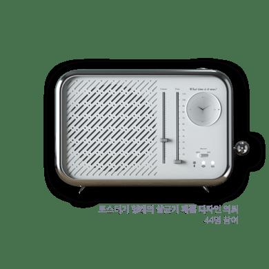 라우드소싱 콘테스트 | 토스터기 형태의 살균기 제품 디자인 의뢰