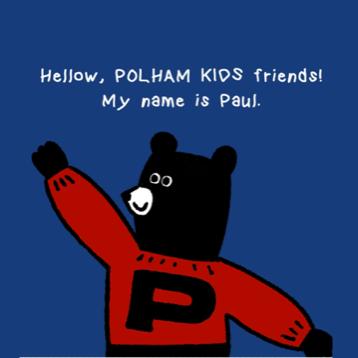 캐릭터 디자인 | 폴햄 키즈 곰 캐릭터 디자인 공모전 | 라우드소싱 포트폴리오