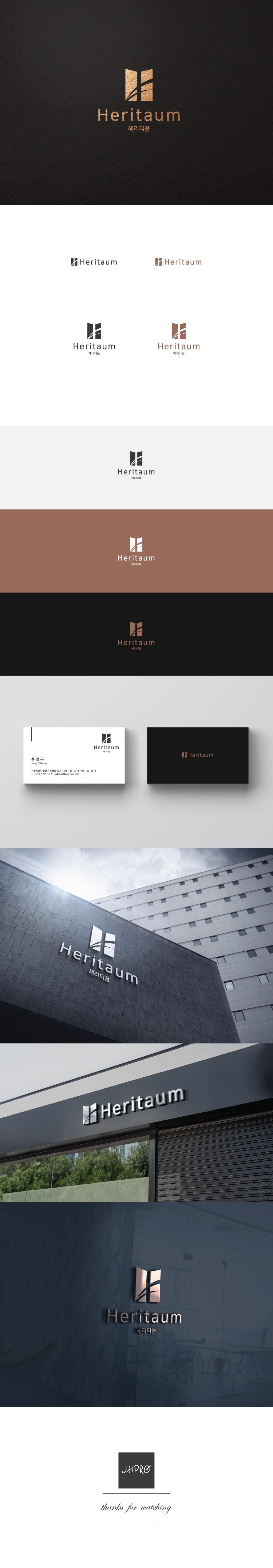 로고 디자인 | 아파트 브랜드 로고 디자인 의뢰 | 라우드소싱 포트폴리오