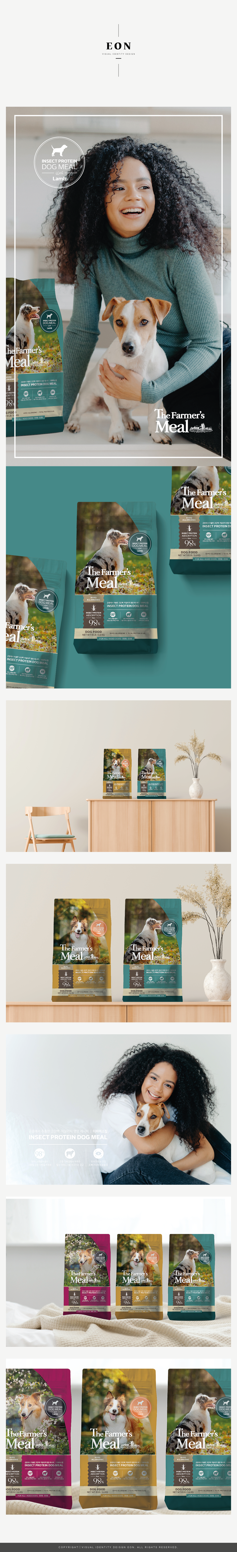 패키지 디자인 | 반려견 사료 제품 포장지(PP) 디자인 의뢰 | 라우드소싱 포트폴리오