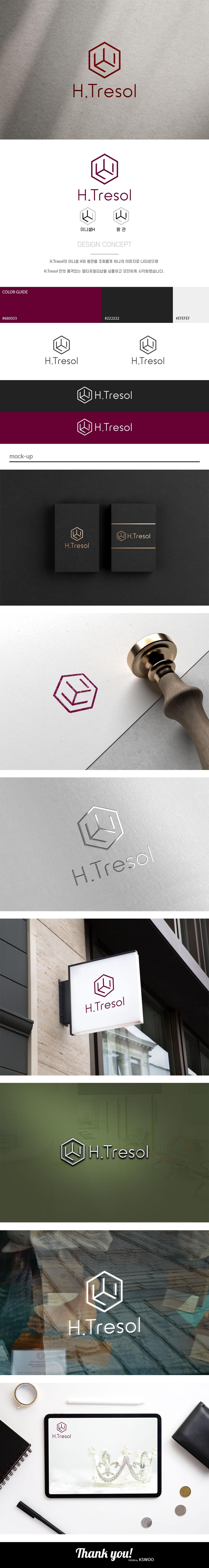 로고 디자인 | 멀티 쥬얼리샵 로고 디자인 의뢰 | 라우드소싱 포트폴리오