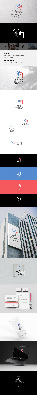 로고 디자인 | 고창군 옛도심지역 도시재생현장지원센터 로고 제작 의뢰 | 라우드소싱 포트폴리오