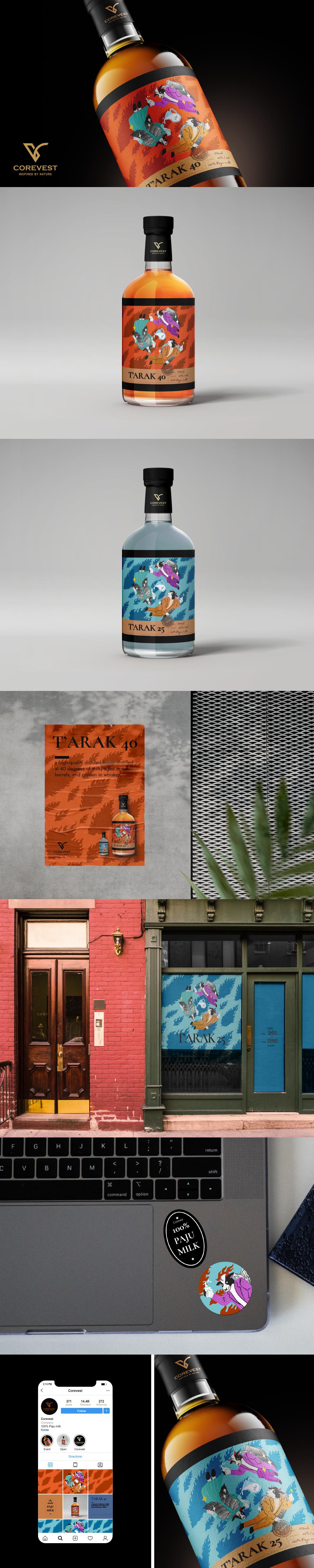 라벨 디자인 | 우유증류주 라벨 디자인 의뢰 | 라우드소싱 포트폴리오