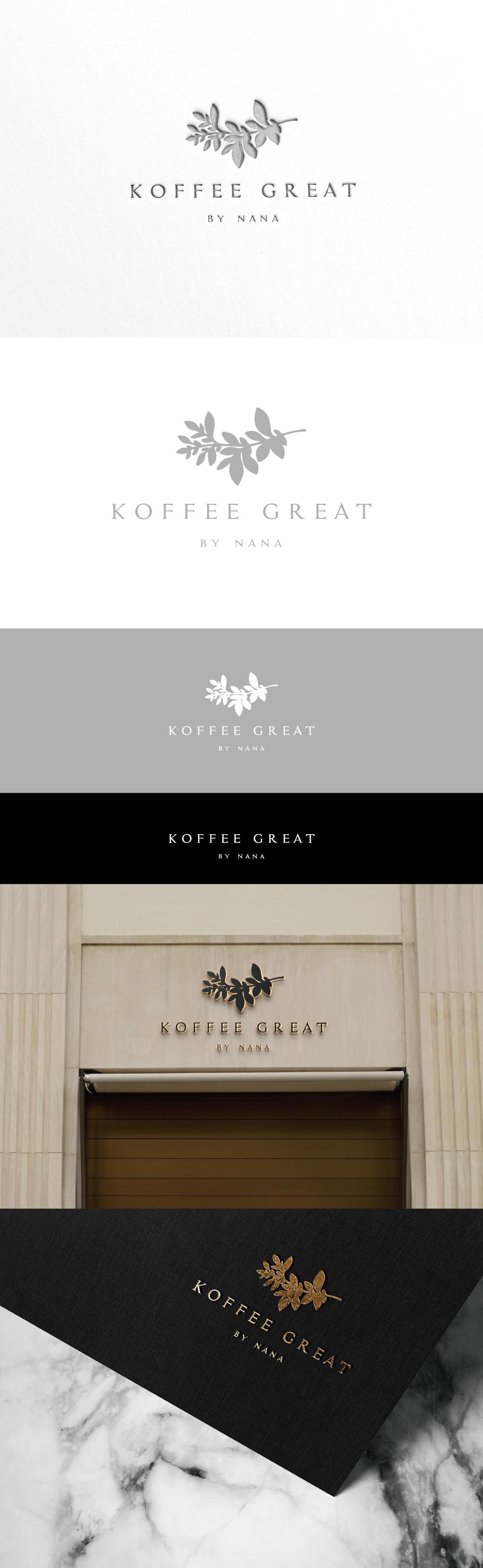 로고 디자인   신규 창업 카페 로고 디자인 의뢰   라우드소싱 포트폴리오