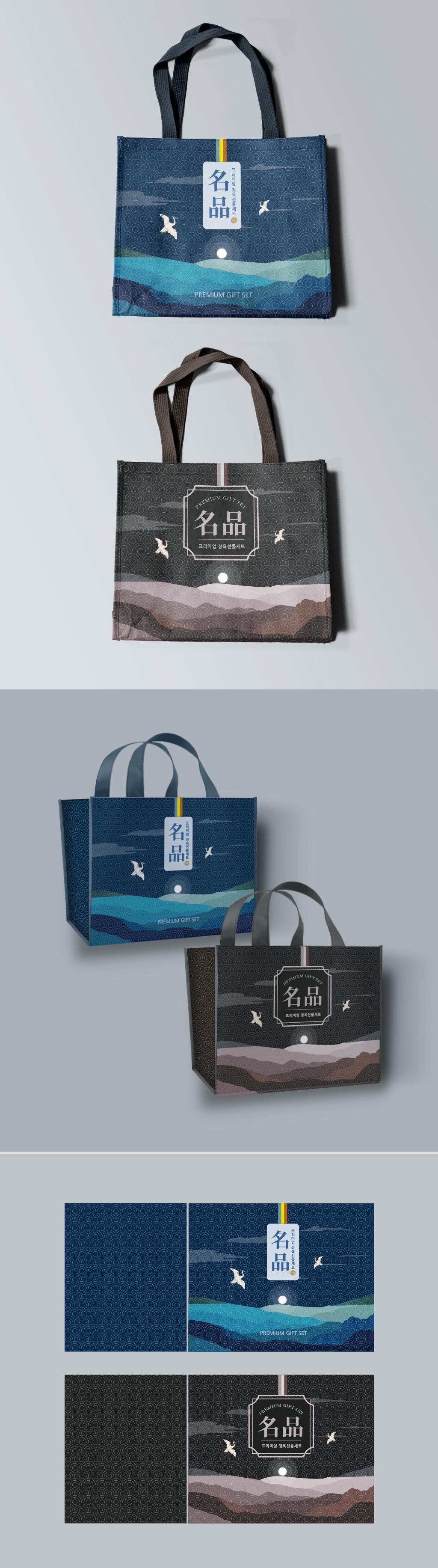 패키지 디자인 | 선물용 부직포가방(패키지) 디자인 | 라우드소싱 포트폴리오