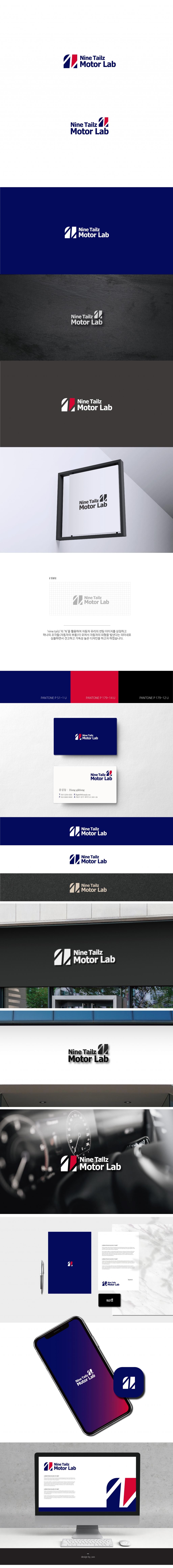 로고 디자인 | <마감일자 단축- 4/18 종료>자동차 외장관리 로고 | 라우드소싱 포트폴리오