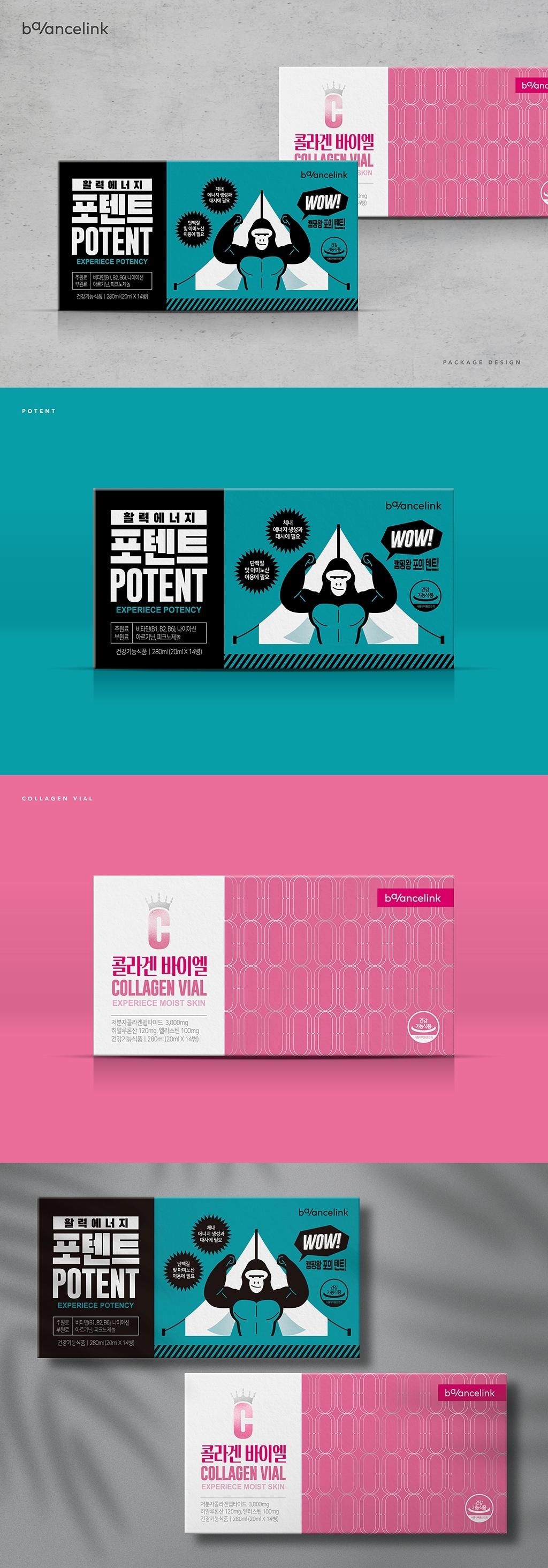 패키지 디자인 | 패키지 디자인 의뢰 | 라우드소싱 포트폴리오