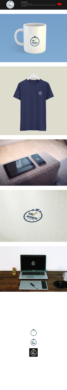 로고 디자인   5분뚝딱철학 로고   라우드소싱 포트폴리오