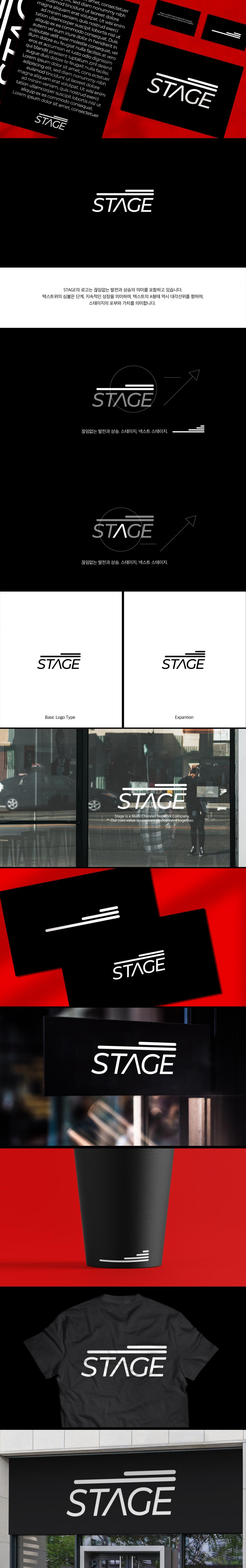 로고+명함 디자인 | MCN 회사의 로고 디자인 의뢰 | 라우드소싱 포트폴리오