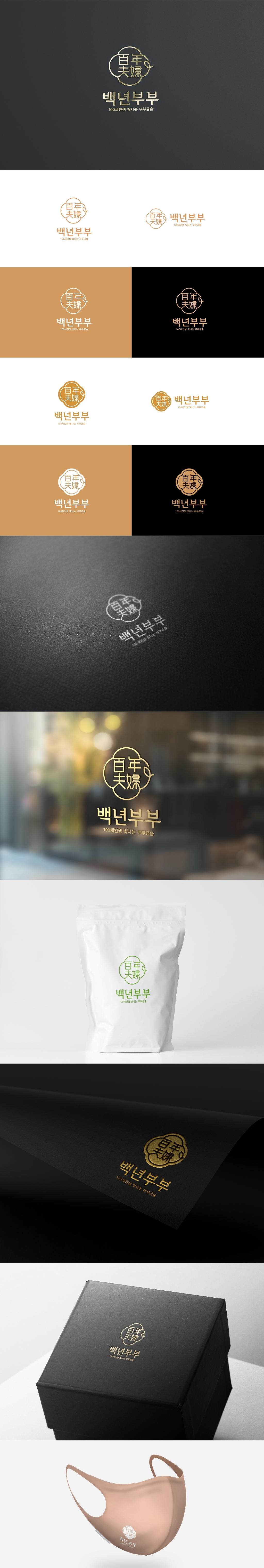 로고 디자인 | 브랜드