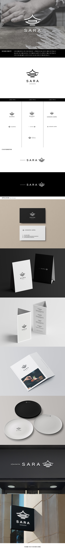 로고+간판 디자인   이자카야 사라 로고 디자인의뢰   라우드소싱 포트폴리오