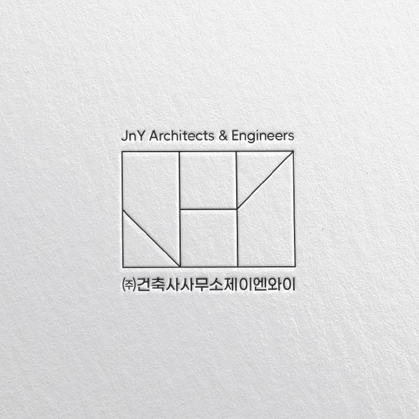 로고 + 명함 | (주)건축사사무소제이엔와이 로고디자인 의뢰 | 라우드소싱 포트폴리오