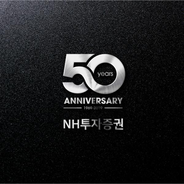 로고   NH투자증권 '창사 50주년 기념 로고'   라우드소싱 포트폴리오