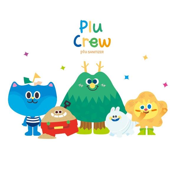 캐릭터 | [플루] 유아용 손소독제 5종 캐릭터 및 라벨 디자인 리뉴얼 공모전  | 라우드소싱 포트폴리오