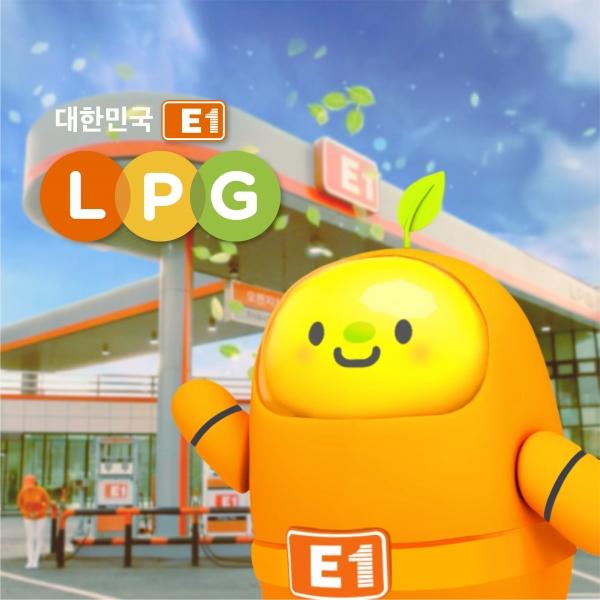 캐릭터 | 대한민국 LPG E1 캐릭터 디자인 공모전 | 라우드소싱 포트폴리오