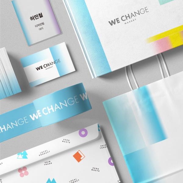 브랜딩 SET | 위체인지마켓 브랜딩 디자인 의뢰 | 라우드소싱 포트폴리오