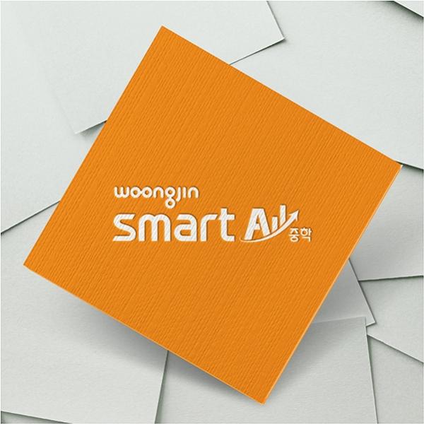 로고 | 중등교육 브랜드 BI(로고) 디자인 의뢰 | 라우드소싱 포트폴리오