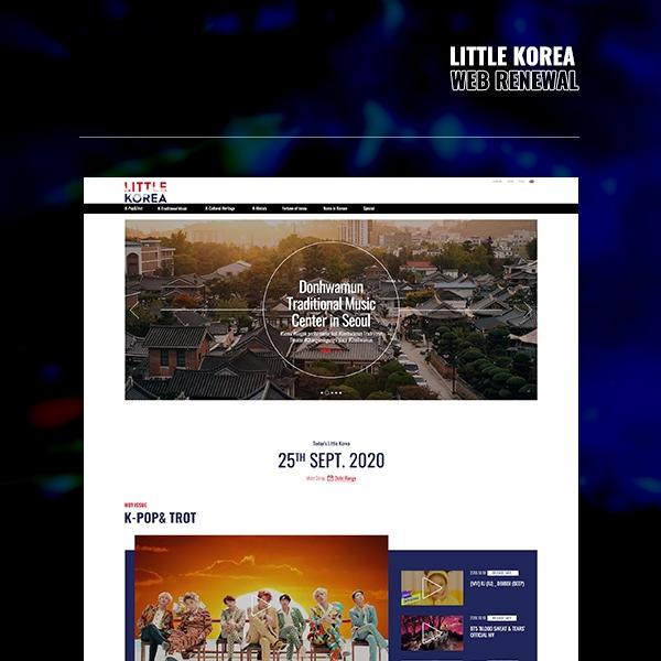 웹/홈페이지   리틀코리아 반응형 웹 디자인 의뢰 (리뉴얼)   라우드소싱 포트폴리오