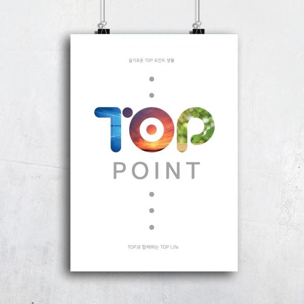 브랜딩 SET | '쇼 미 더 TOP' BC카드 TOP 포인트 브랜드 디자인 | 라우드소싱 포트폴리오