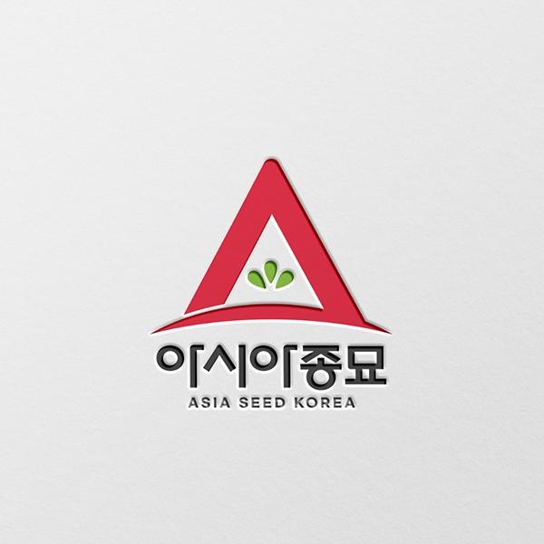 브랜딩 SET | 아시아종묘 브랜드 CI(로고) 디자인 공모전 | 라우드소싱 포트폴리오