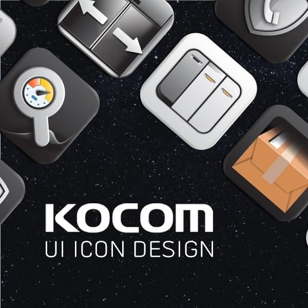 모바일 앱 | 2021 KOCOM UI 아이콘 디자인 | 라우드소싱 포트폴리오