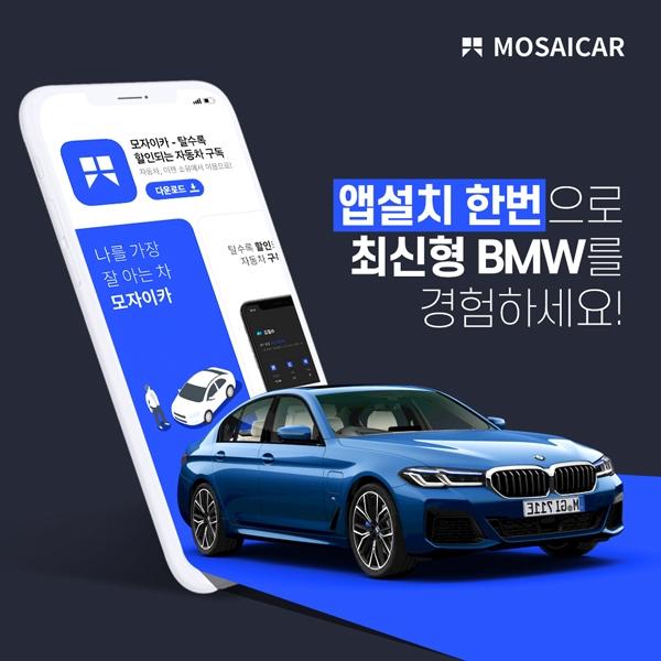 웹 광고   페이스북/인스타그램 뉴스피드 광고 디자인   라우드소싱 포트폴리오
