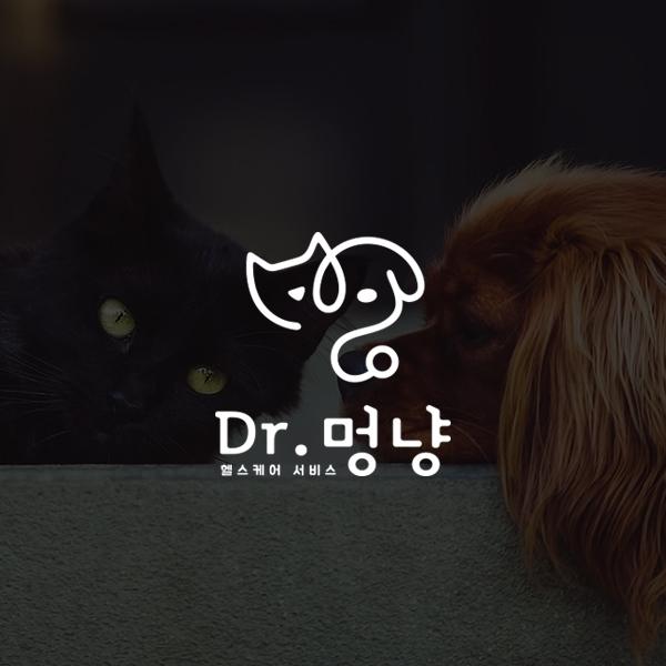 로고 | 닥터멍냥 BI 로고 디자인 공모전 | 라우드소싱 포트폴리오