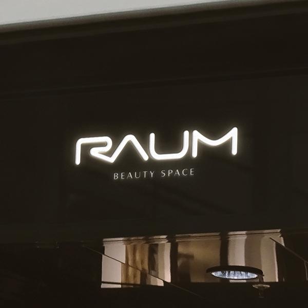 로고 + 명함 | RAUM 로고 및 명함 디자인 의뢰  | 라우드소싱 포트폴리오