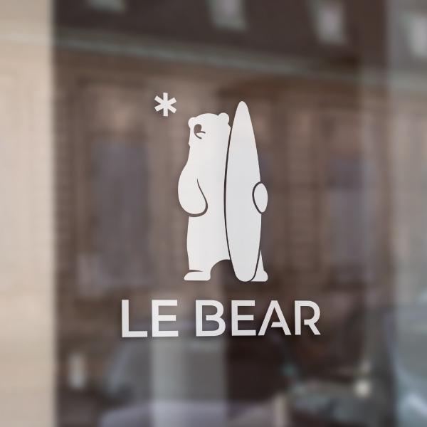 로고 | 인테리어소품샵 르베어 로고 디자인 의뢰 | 라우드소싱 포트폴리오