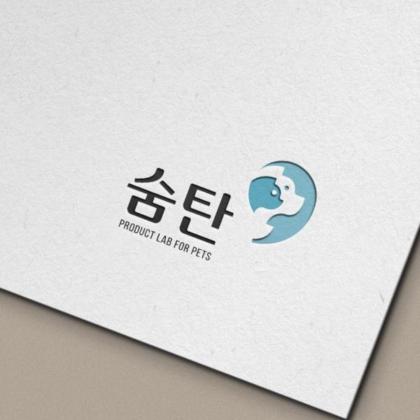 로고 | 반려동물 용품 회사 로고디자인 의뢰 | 라우드소싱 포트폴리오