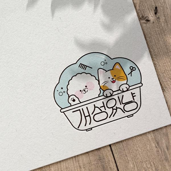 로고 | 애견애묘 미용실 로고 디자인 의뢰 | 라우드소싱 포트폴리오