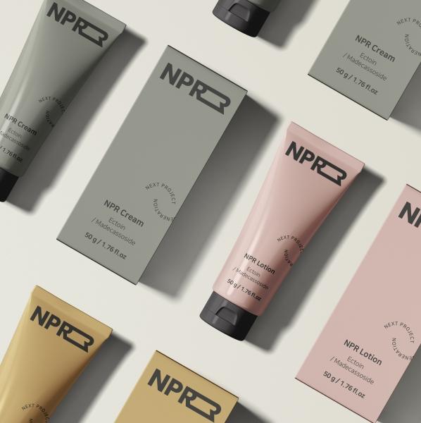 패키지 | NPR 화장품 패키지 디자인 | 라우드소싱 포트폴리오