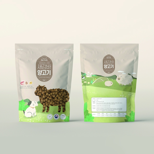 패키지 | 강아지&고양이 간식 패키지 디자인 의뢰 | 라우드소싱 포트폴리오