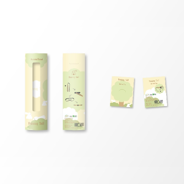 패키지 | 영유아 브랜드 패키지 디자인 | 라우드소싱 포트폴리오