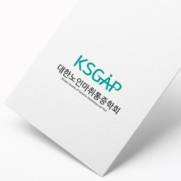 로고 |  대한노인마취통증학회 로고 디자인 공모 | 라우드소싱 포트폴리오