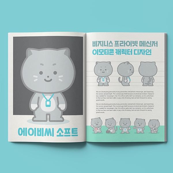 캐릭터 | 채팅 이모티콘(스티커)용 캐릭터 디자인 | 라우드소싱 포트폴리오
