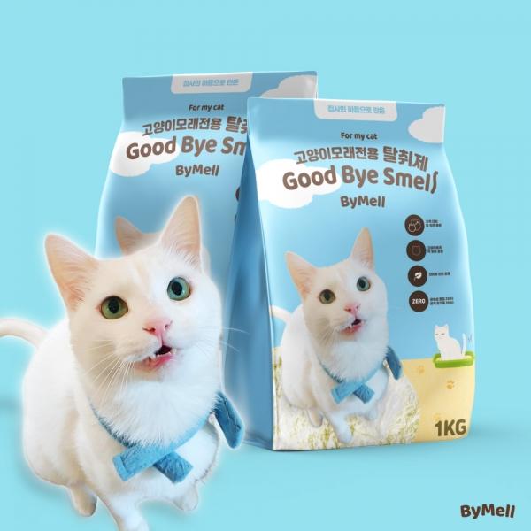 패키지 | 고양이 모래 탈취제 (마트납품용) 패키징 의뢰 | 라우드소싱 포트폴리오