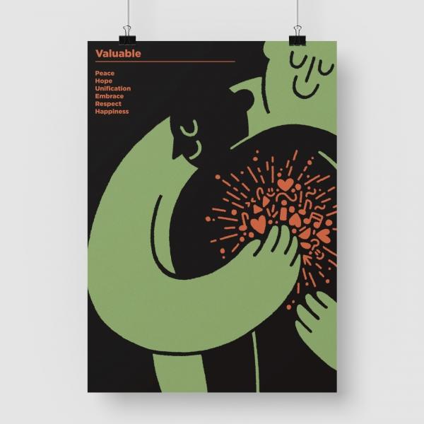 포스터 / 전단지 | 평화통일 포스터 디자인 의뢰 | 라우드소싱 포트폴리오