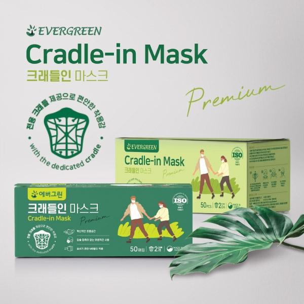 패키지 | 공산품 마스크 박스디자인 의뢰 | 라우드소싱 포트폴리오