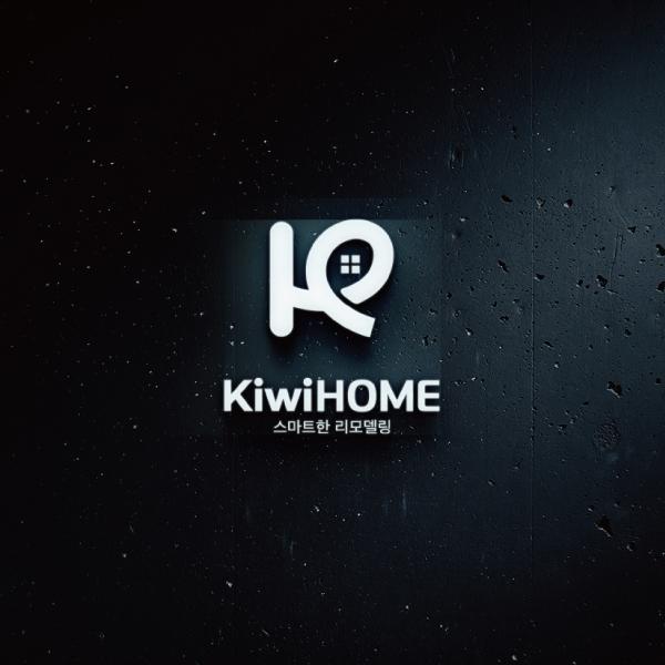 로고 + 명함 | 키위홈 로고 디자인 의뢰 | 라우드소싱 포트폴리오