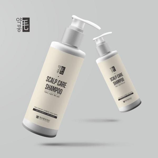 패키지 | 비건 화장품 패키지 컨셉디자인 의뢰  | 라우드소싱 포트폴리오