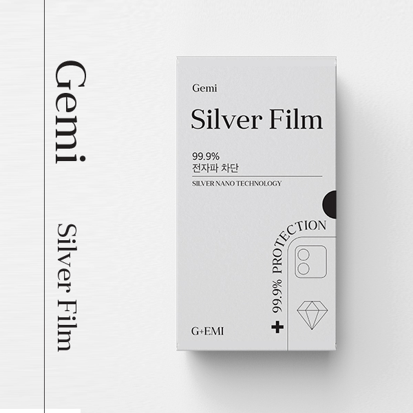 패키지 | Gemi Silver Film 패키지 디자인 의뢰 | 라우드소싱 포트폴리오