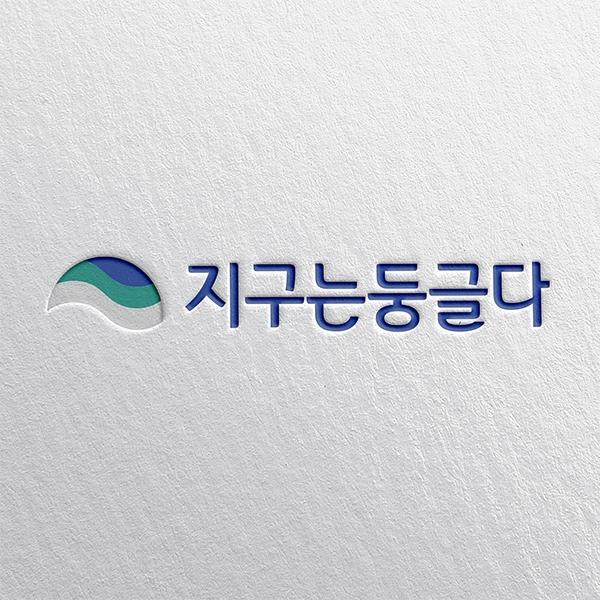 로고 | IT 플랫폼 회사의 깔끔한 로고 의뢰 | 라우드소싱 포트폴리오