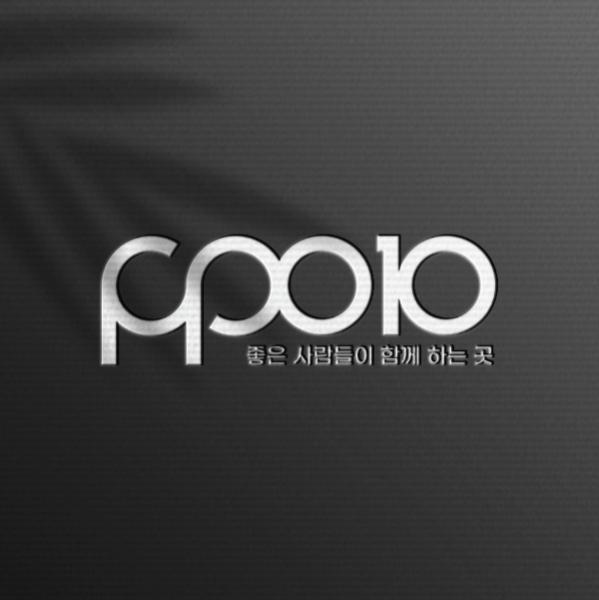 로고 | 커뮤니티 사이트 로고 의뢰 | 라우드소싱 포트폴리오