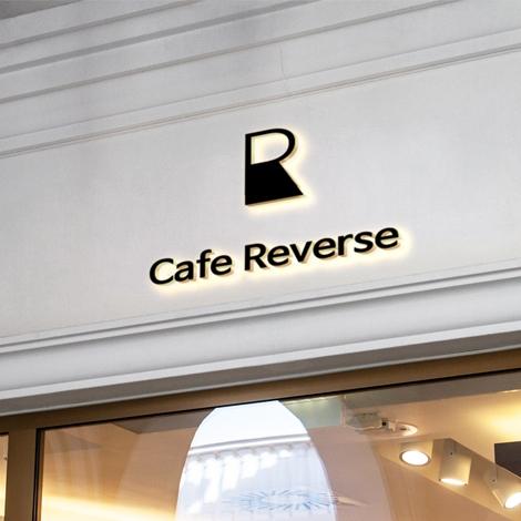 로고 + 간판 | Reverse : 카페 로고 디자인 의뢰 | 라우드소싱 포트폴리오
