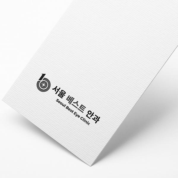 로고 | 안과 병원 로고 디자인 의뢰 | 라우드소싱 포트폴리오