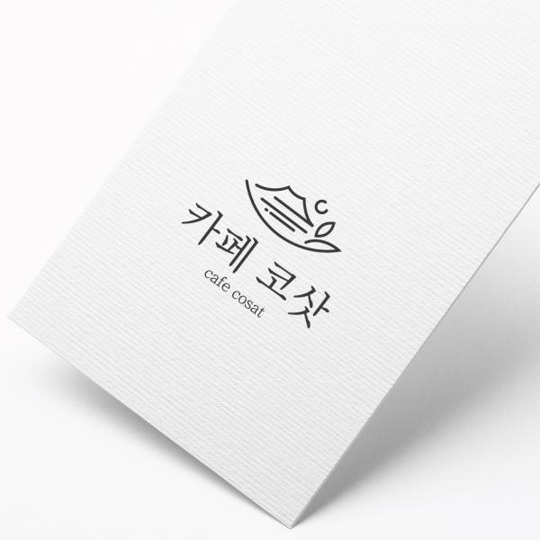 로고 + 간판 | 과수원 속 정원 카페 로고 디자인 의뢰 | 라우드소싱 포트폴리오