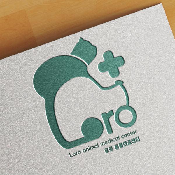 로고 + 간판 | 동물병원 로고 및 간판 디자인 의뢰 | 라우드소싱 포트폴리오