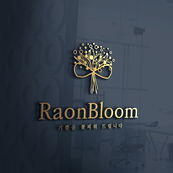 로고 + 명함 | 꽃집 (플라워 샵) 로고+명함 디자인 의뢰합니다 | 라우드소싱 포트폴리오